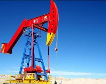 """国际原油""""跌跌不休""""西部能源开发竞争力在哪儿?"""