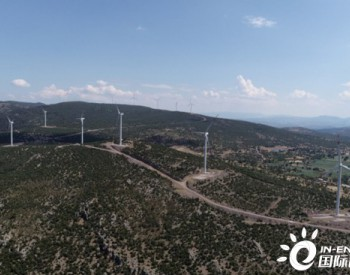 独家翻译 | 193MW!通用电气可再生能源为<em>土耳其风电</em>场供应陆上风机