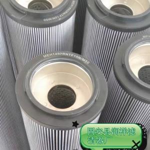 敏泰风电齿轮箱润滑油滤芯 新疆风电滤芯
