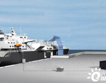 中标 | 七一一所港口高压岸电产业成功中标广东阳西海滨电力发展公司2×1兆伏安岸电电源系统