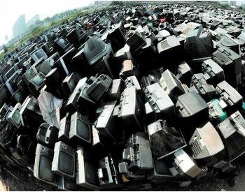 国家发展改革委等7部门联合印发《关于完善废旧家电<em>回收</em>处理体系 推动家电消费更新的...