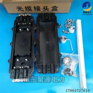供应144芯3进3出PC卧式光缆接头盒