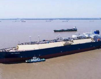 沪东中华YAMAL项目液化天然气3号船完成出坞