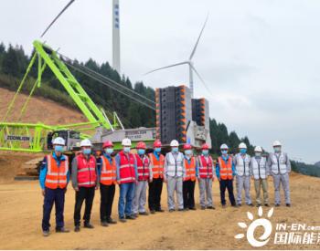 <em>宝冶</em>能环云南纳雍风电项目确保10月30日实现投产