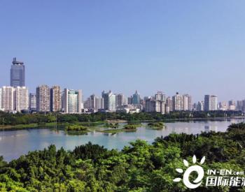 生态环境部通报4月和1—4月全国<em>空气质量</em>状况 广西南宁市区环境<em>空气质量</em>持续向好