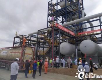 内蒙古自治区乌拉特中旗100MW导热油槽式光热发电热传储热岛项目第一阶段注油成功