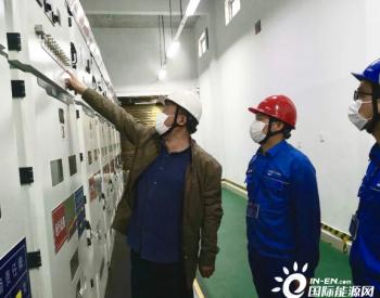 湖南省益陽市電網公司專家組到邱家侖風電場進行涉網<em>安全</em>檢查