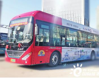 着眼布局全产业链 氢能正在山东济南崛起