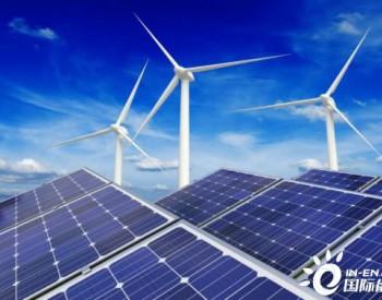 独家翻译|EIA:到2023年底美国平均电池储能<em>系统</em>装机量将增至36MW