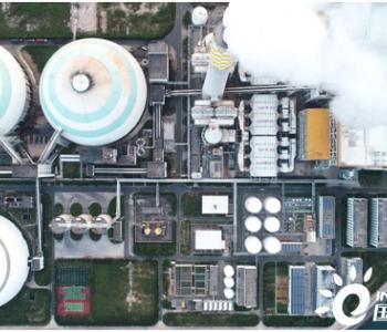 中国能建:探索绿色<em>低碳</em>的<em>发展</em>路径