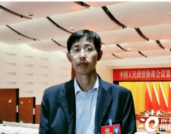 政协委员吕海峰:加强先进钢铁材料新材料产业发