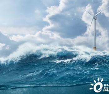 独家翻译|<em>西门子</em>歌美飒推出14MW海上风机