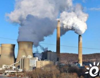 2020年美国新能源发电量有望首次超过燃煤火电