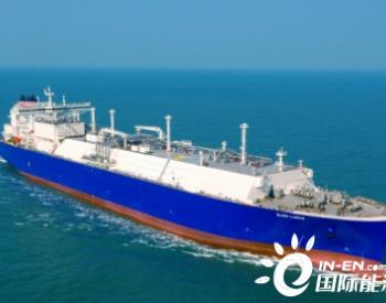 现代三湖重工交付1艘17.4万立方米LNG船