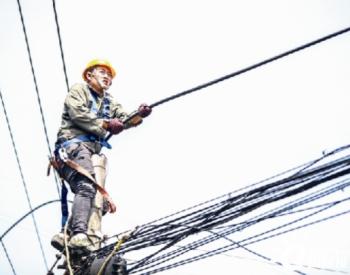 """贵州七星关区:电网建设 """"电亮""""脱贫攻坚路"""
