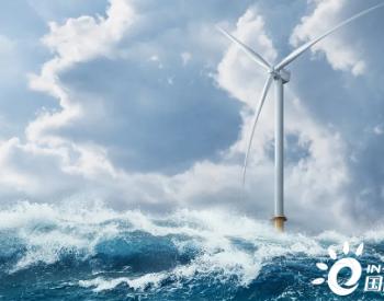 全球最大!14MW海上直驱风机重磅发布!功率可达15MW!(附参数)