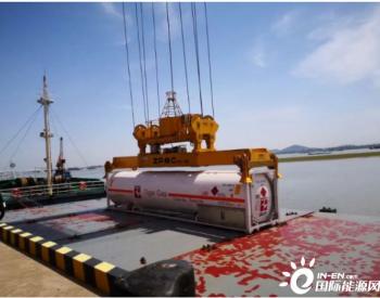 中国首份罐箱LNG长约 老虎燃气牵手马石油