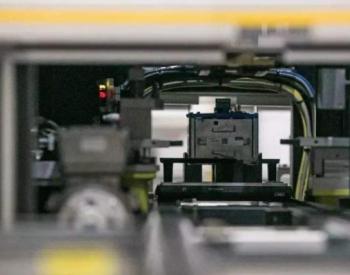<em>通用</em>投资动力电池工厂自造电池