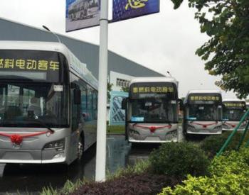 全国政协委员傅军:建议国家重点发展氢燃料电池<em>汽车</em>【两会声音】