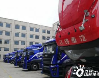 """中国宝武引入全国首批""""氢能源""""半挂牵引整车"""