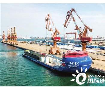 全球第一艘万吨级全电力推进甲板运输船首航