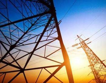 <em>巴西电力</em>2019财年年报归母净利润106.97亿巴西雷亚尔 同比减少19.34%