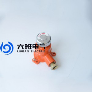 BZA1-5/36J(A)系列矿用隔爆型急停按钮