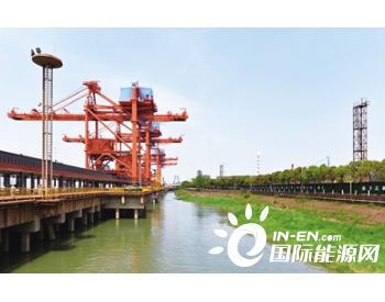 梅钢还长江优美岸线 全年少从长江取水46万吨 推进固废产品化利用
