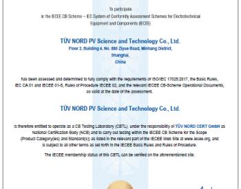 戎得(上海)<em>光伏</em>科技有限公司荣获IECEE CBTL资质