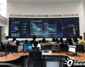 """广东深圳电网拟打造""""5G+智能电网""""应用先行示范样板"""
