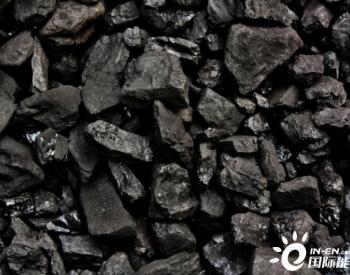 2020年5月上半月<em>煤电</em>生产及电煤消耗明显回升
