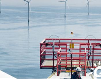 独家翻译|丹麦政府公布4GW海上风电扩张计划