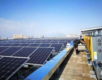 總投資40億元!內蒙古阿拉善盟簽訂1GW光伏治沙項目