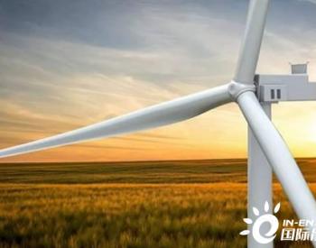 <em>广西</em>电网风电项目建设全速推进 预计提前完成2020年规划并网目标