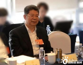 马永生院士:加快推进石油石化重大技术装备国产