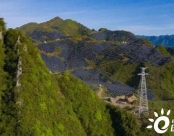航拍重慶七里坪145MW光伏發電項目 高山上的致富風景