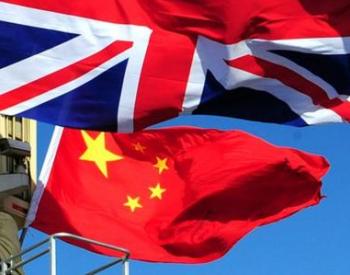 中国驻英大使:中英<em>生态</em>环境保护领域<em>合作</em>潜力巨大