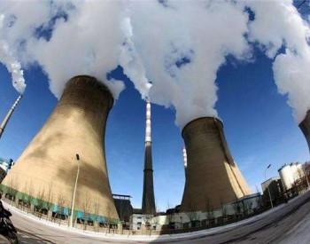 <em>淮河能源</em>调整方案重组障碍解除 盈利8.8亿同比翻倍资产负债率三连降