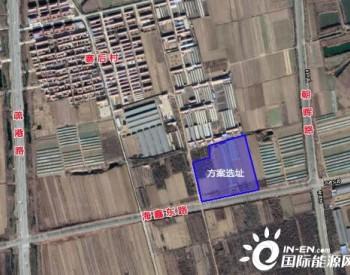 上海电力山东半岛南5号一期300MW海上<em>风电</em>工程陆上<em>集控</em>运维<em>中心</em>项目《建设项目选址意见...
