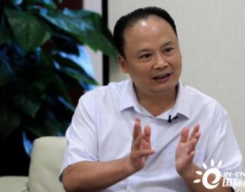 刘汉元代表:减轻<em>光伏</em>发电企业税费 推动全面平价上网时代早日到来【两会声音】