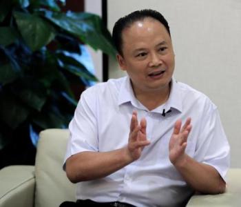 刘汉元代表:减轻<em>光伏</em>发电企业<em>税费</em> 推动全面平价上网时代早日到来【两会声音】