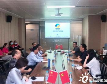 上海石油天然氣交易中心與河南<em>油氣</em>集團共探能源市場化改革新機遇