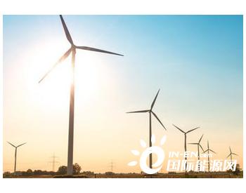 <em>风电</em>建设步伐加快 华润电力可再生能源占比持续提升