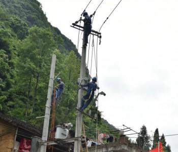南方電網投資5.6億元助力廣西毛南族整族脫貧