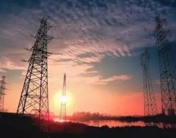 2020年1-4月份電力工業運行簡況