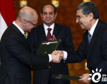 埃及第一个核电<em>项目</em>的工作如常进行 拟于2026年投入使用