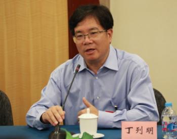 丁列明代表建议:建立标准化<em>大气污染</em>防治网格监管体系【两会声音】