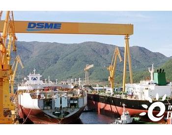 大宇造船获今年全球首份<em>LNG</em>-FSRU订单