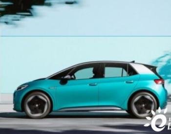 大众ID电动<em>汽车</em>将采取全新的线上销售模式