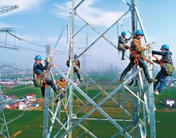 2018-2020降低工商業電價政策全梳理